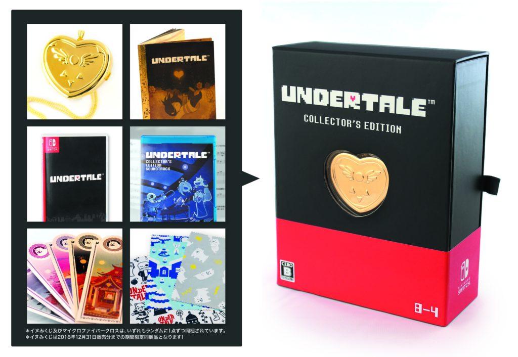 Undertale Collectors Edition