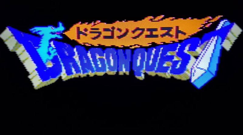 Dragon Quest Retro logo